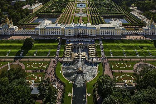 El palacio y los parques de Peterhof