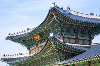 Palacio Seúl
