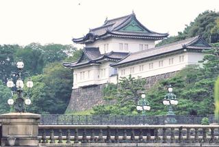 Palacio Imperial, Tokio