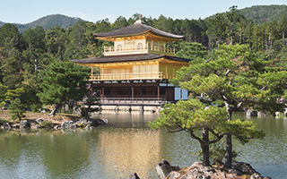 "Kinkakuji ""Pagoda dorada"", Kioto"