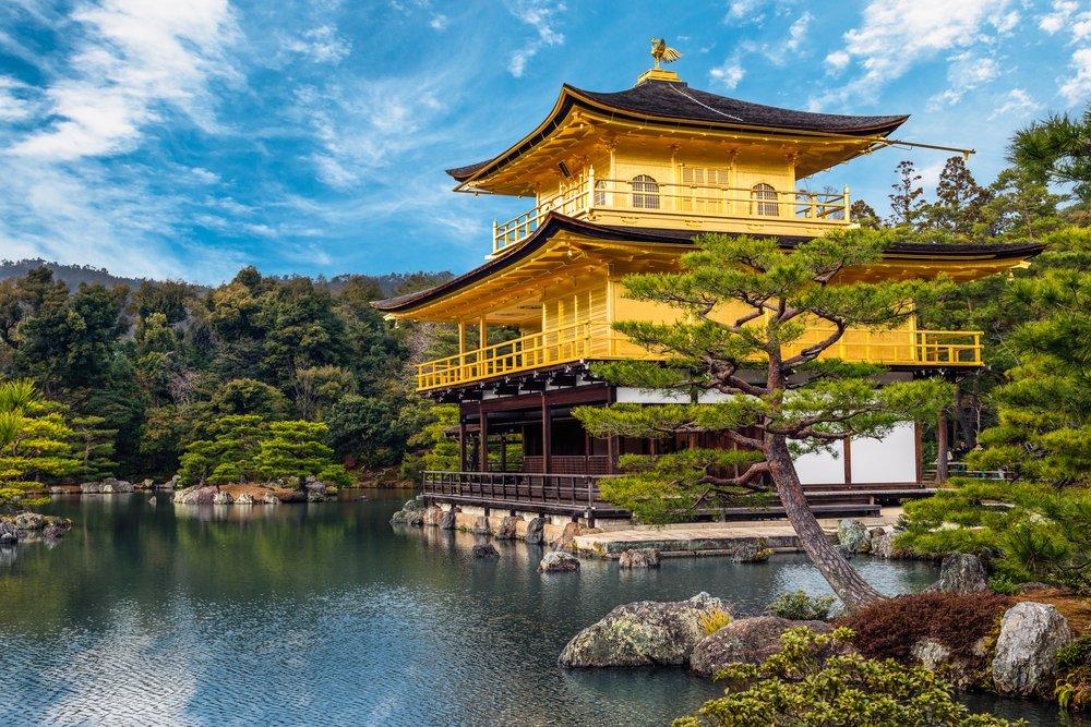 Pagoda Dorada Kinkaku ji, Kyoto