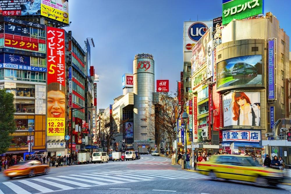 Barrio Shibuya, Tokio