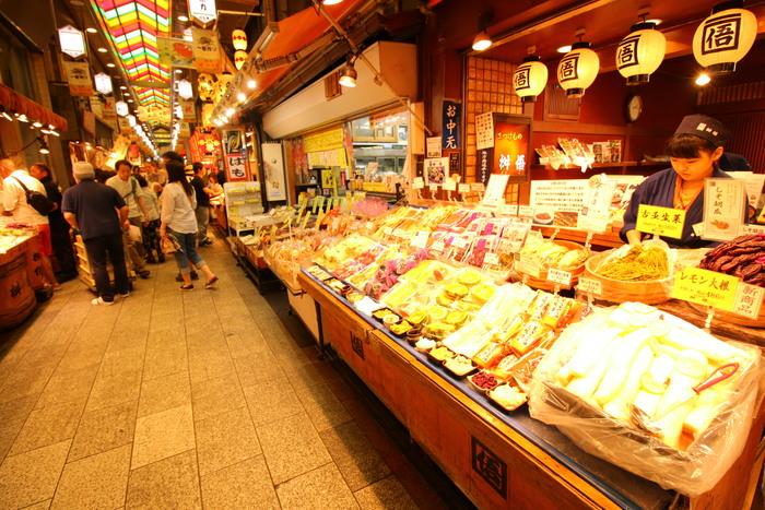 Mercado Nishiki, Kyoto