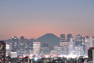 Skyline de Tokio