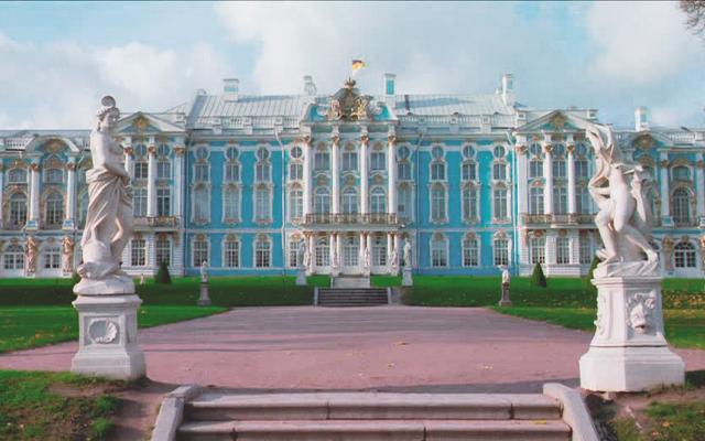 Pushkin, San Petersburgo