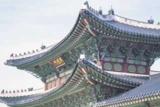 Salida destino Corea